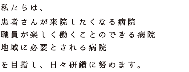 moku-02